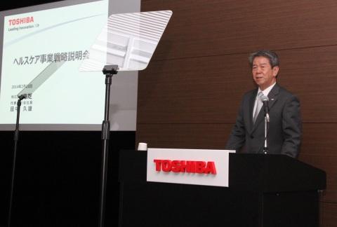Hisao Tanaka, President and CEO, Toshiba Corporation (Photo: Business Wire)