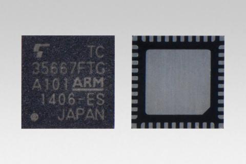 東芝:消費電力を低減したBluetooth(R) Smart機器向けIC「TC35667FTG」 (写真:ビジネスワイヤ)