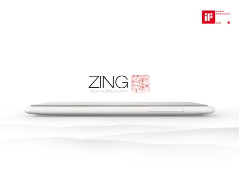 ZTE Zing (Photo: Business Wire)