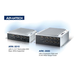 Advantech ARK-35 Series Fanless Embedded Box PCs combine all the benefits of performance, expansion, and storage in a single unit (Photo: Business Wire)