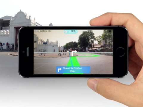 """MapFan AR Global"" for the iPhone (Photo: Business Wire)"