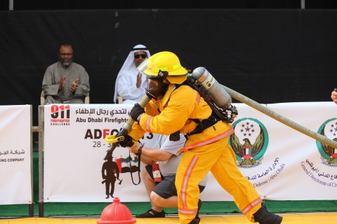 UAE International Fire-fighter Challenge 2014 (Photo: Business Wire)