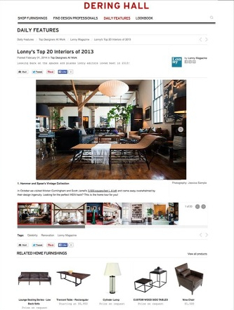 Daily Features Homepage (Photo: Business Wire)