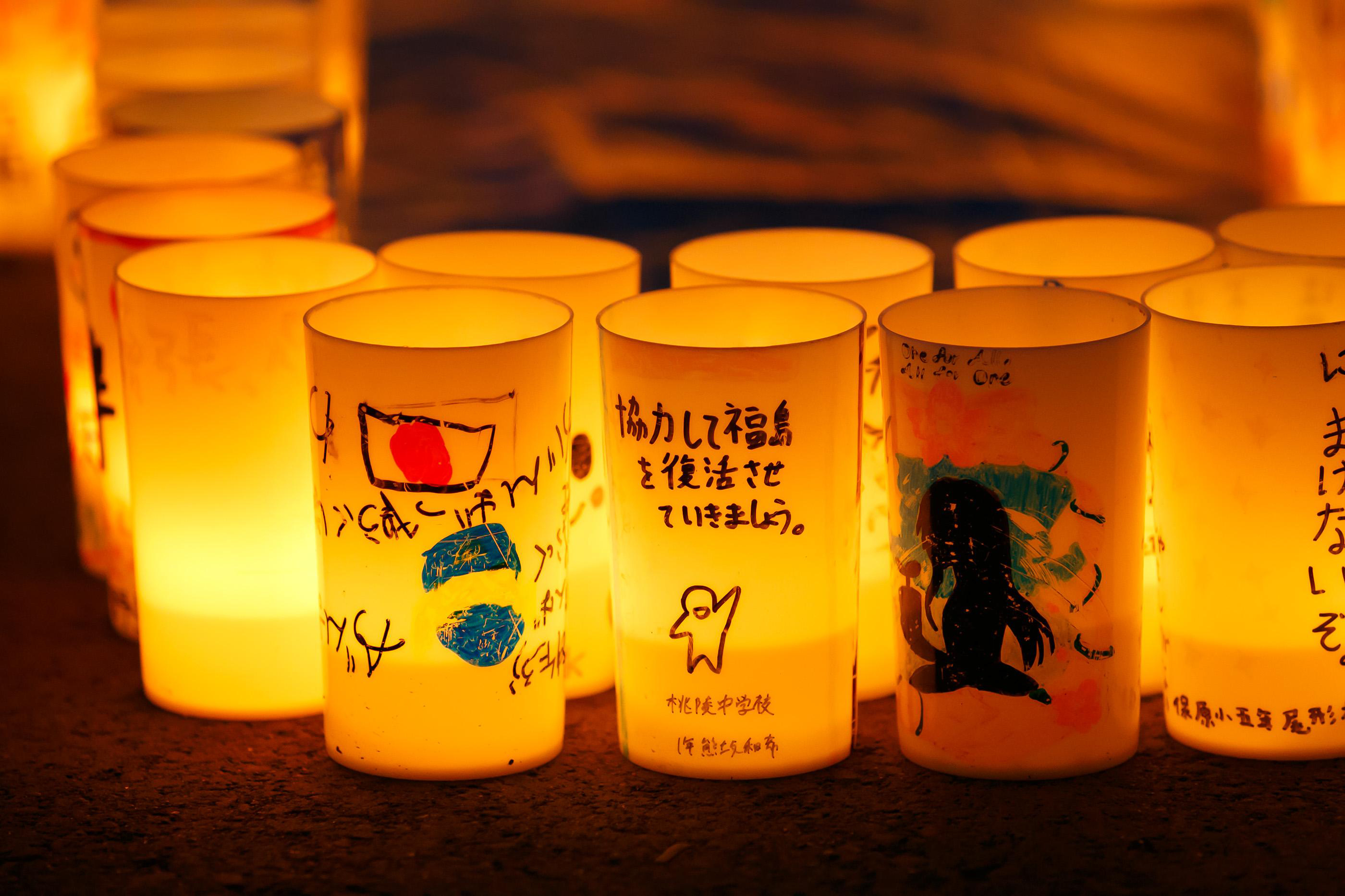 """""""Let's work together to revitalize Fukushima"""" - A scene at """"Candle Night: Lights of Hope"""" (Photo: Business Wire)"""
