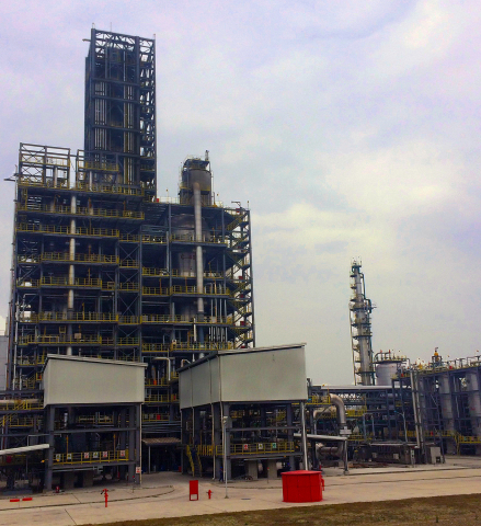 On February 20, 2014, Petrochina Sichuan Petrochemical Co. Ltd. successfully started up its new UNIPOL(R) Polypropylene Process unit in Pengzhou, Sichuan, China. The Petrochina-Grace UNIPOL team achieved the minimum 72-hour steady-state performance criteria just five days after introducing polypropylene into the system. The 450KTA unit is designed to produce homopolymer, impact copolymer and random copolymer. Grace acquired the assets of the industry-leading UNIPOL(R) Polypropylene Process Technology on Dec. 2, 2013, a transaction that affirmed Grace's ranking as one of the world's leaders in polypropylene catalysts and licensing. The Grace UNIPOL business includes the advanced UNIPOL UNIPPAC(R) Process Control System, SHAC(R) Catalysts Systems, and 6th Generation non-phthalate CONSISTA(R) Catalysts Systems.
