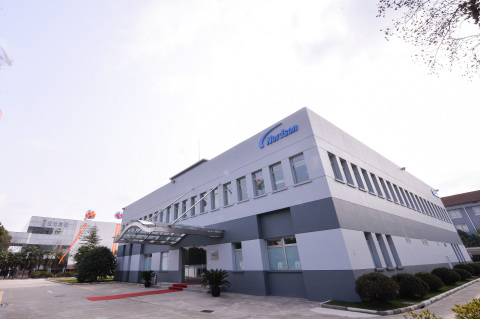 Nordson Corporation's new Shanghai technical center complements its existing sales, service, product development and manufacturing facilities in Beijing, Dongguan, Guangzhou, Shanghai and Suzhou. (Photo: Business Wire)