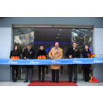 Nordson Corporation's new Shanghai-based technical center provides engineering, testing, training, service and application expertise (Photo: Business Wire)