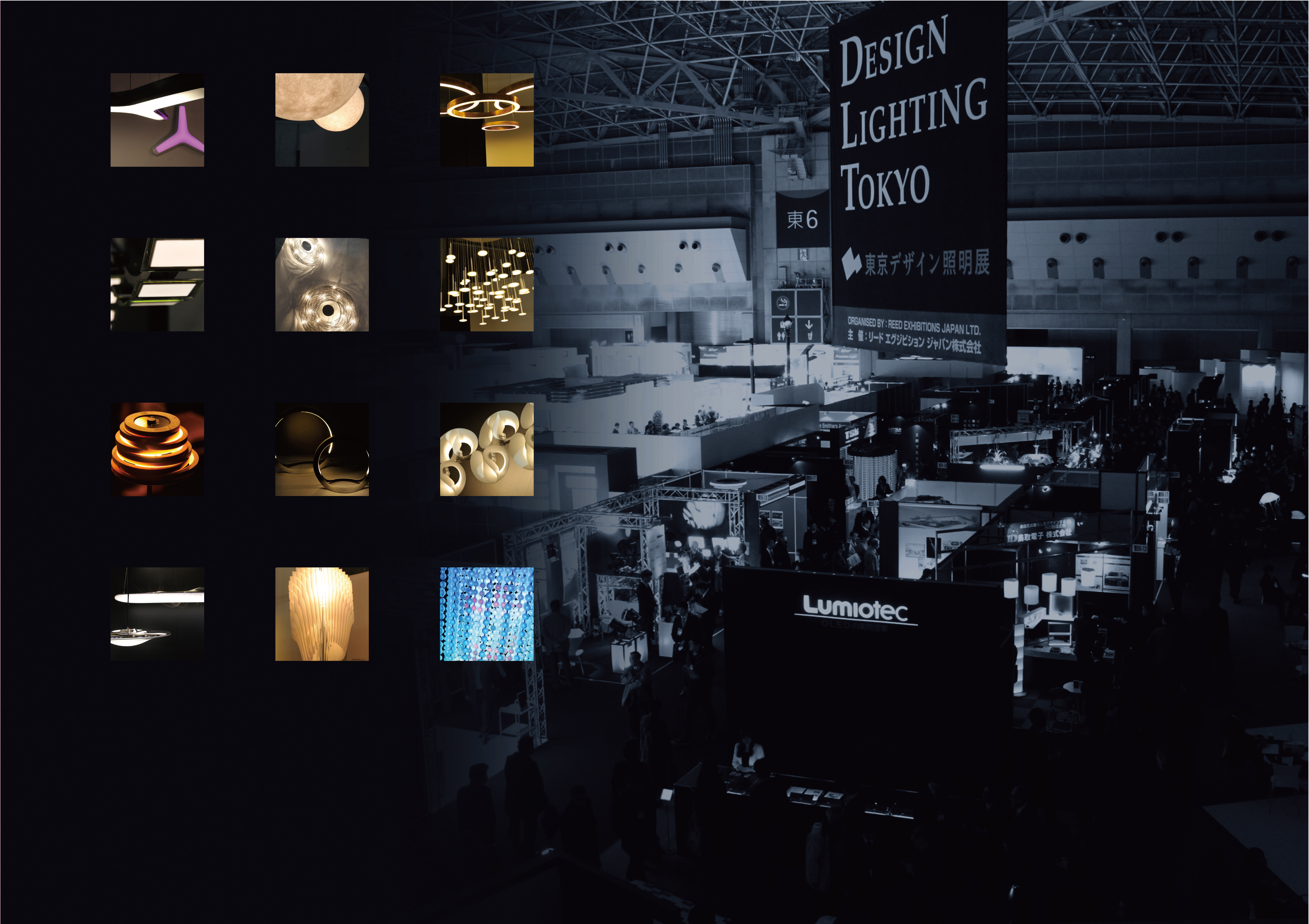 The exhibition for stylish and innovative design lightings, DESIGN LIGHTING TOKYO 2014 took place in a great success from January 15 to 17, doubling the number of exhibitors from 2013. (Graphic: Business Wire)