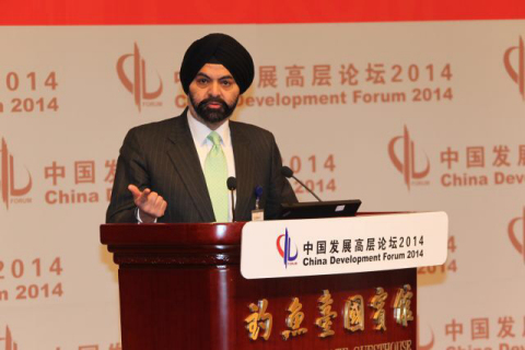 MasterCard President and CEO Ajay Banga delivers speech on financial inclusion at the China Developm ...