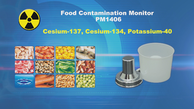 Food radiation measurement system PM1406 - How does it work?