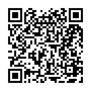 Webcast access on mobile devices - QR code (Graphic: Business Wire)