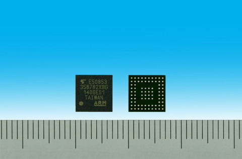"Toshiba: ""TC358782XBG,"" an interface bridge IC that supports SeeQVault(TM), a next generation conten ..."