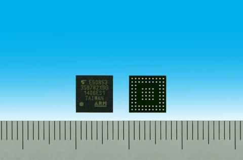 "Toshiba: ""TC358782XBG,"" an interface bridge IC that supports SeeQVault(TM), a next generation conten ..."