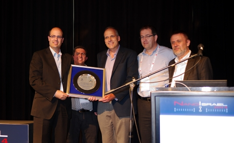 Qlight Nanotech awarded Best Nanotechnology Company of the Year. From left to right: Avi Hasson, Chief Scientist of the Ministry of Economy of the State of Israel, Dr. Yossi Bonfil, Qlight Nanotech's VP R&D, Professor Uri Banin, Qlight Nanotech's founder and CTO, Yaacov Michlin, CEO of Yissum and Chairman of the Board of Qlight Nanotech, and Dr. Volker Hilarius, Director International Projects at Merck. (Photo: Business Wire)