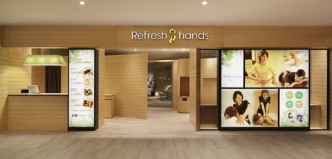 リフレッシュハンズ グランフロント大阪店(写真:ビジネスワイヤ)