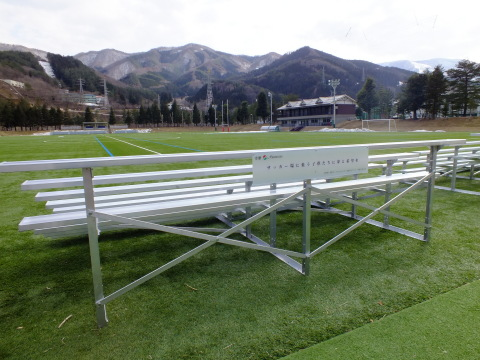 New bleachers at the Kamaishi Football Ground, donated by Menicon, give fans a spectacular view of t ...