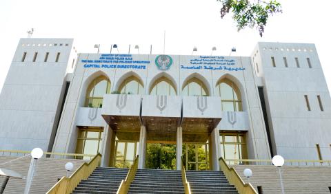 Abu Dhabi Police GHQ (Photo: Business Wire)