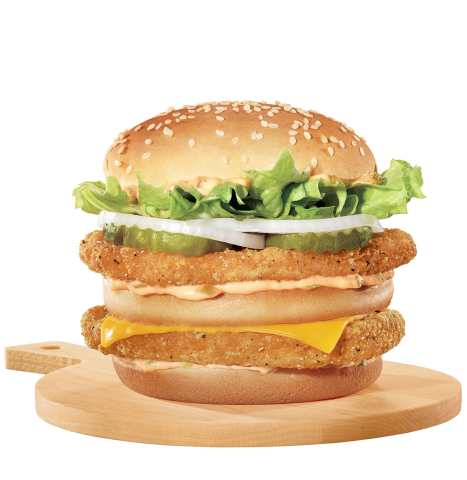 BURGER KING® Chicken BIG KING™ Sandwich (Photo: Business Wire)