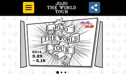 JOJO THE WORLD TOUR (Graphic: Business Wire)