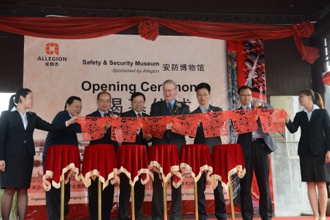 Guests of the paper-cutting ribbon ceremony (from left to right): Mr. Zhao Yun, Town chief of the Pe ...