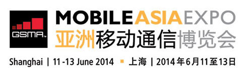 Mobile Asia Expo 2014 (Graphic: Business Wire)