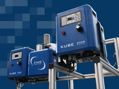 Valco Melton's new hot melt unit, the Kube, pictured here in the machine and panel mount configurations. (Photo: Business Wire)