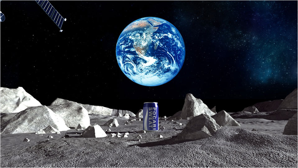 Image of Landing DREAM CAPSULE to the Moon (Graphic: Business Wire)