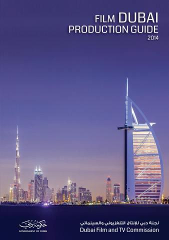 Film Dubai Production Guide (Graphic: Business Wire)