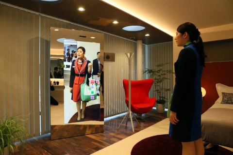 Digital Mirror (Photo: Business Wire)