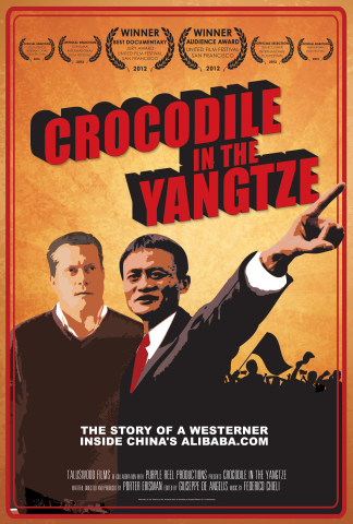 Film poster from award-winning documentary 'Crocodile in the Yangtze: The Alibaba Story'. (Photo: Bu ...