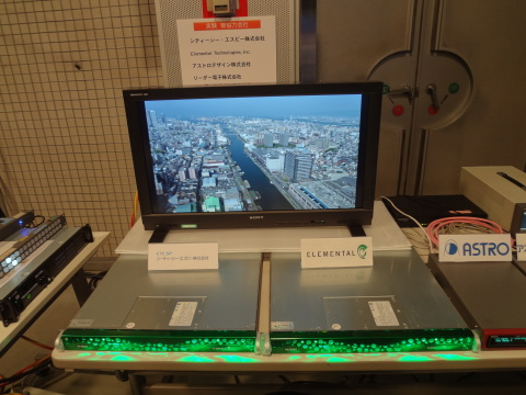 Elemental encoded Kansai TV content in 4K/HEVC at full frame rates for transmission at 14.5 Mbps ove ...