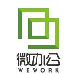 ZTE WEWORK (Graphic: Business Wire)