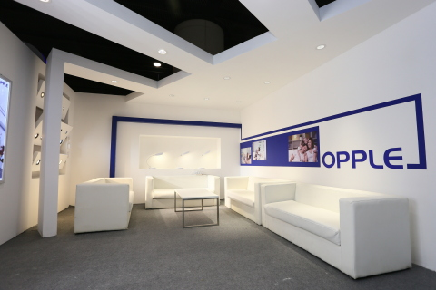 OPPLE Lighting at Guangzhou International Lighting Exhibition (Photo: Business Wire)