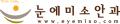 NUNEMISO Eye Center: Korean Dr.Koo's       Outstanding Performance on SMILE