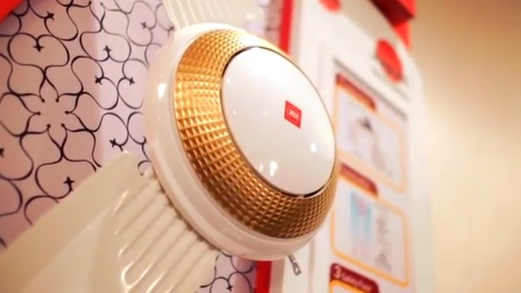 New Premium Ceiling Fan Designed for the Middle East (Photo: Business Wire)