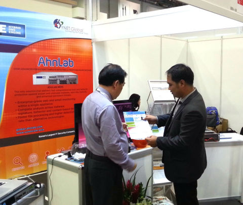 AhnLab and Synetcom Philippines introduced AhnLab MDS at the CommunicAsia 2014 (Photo: Business Wire ...