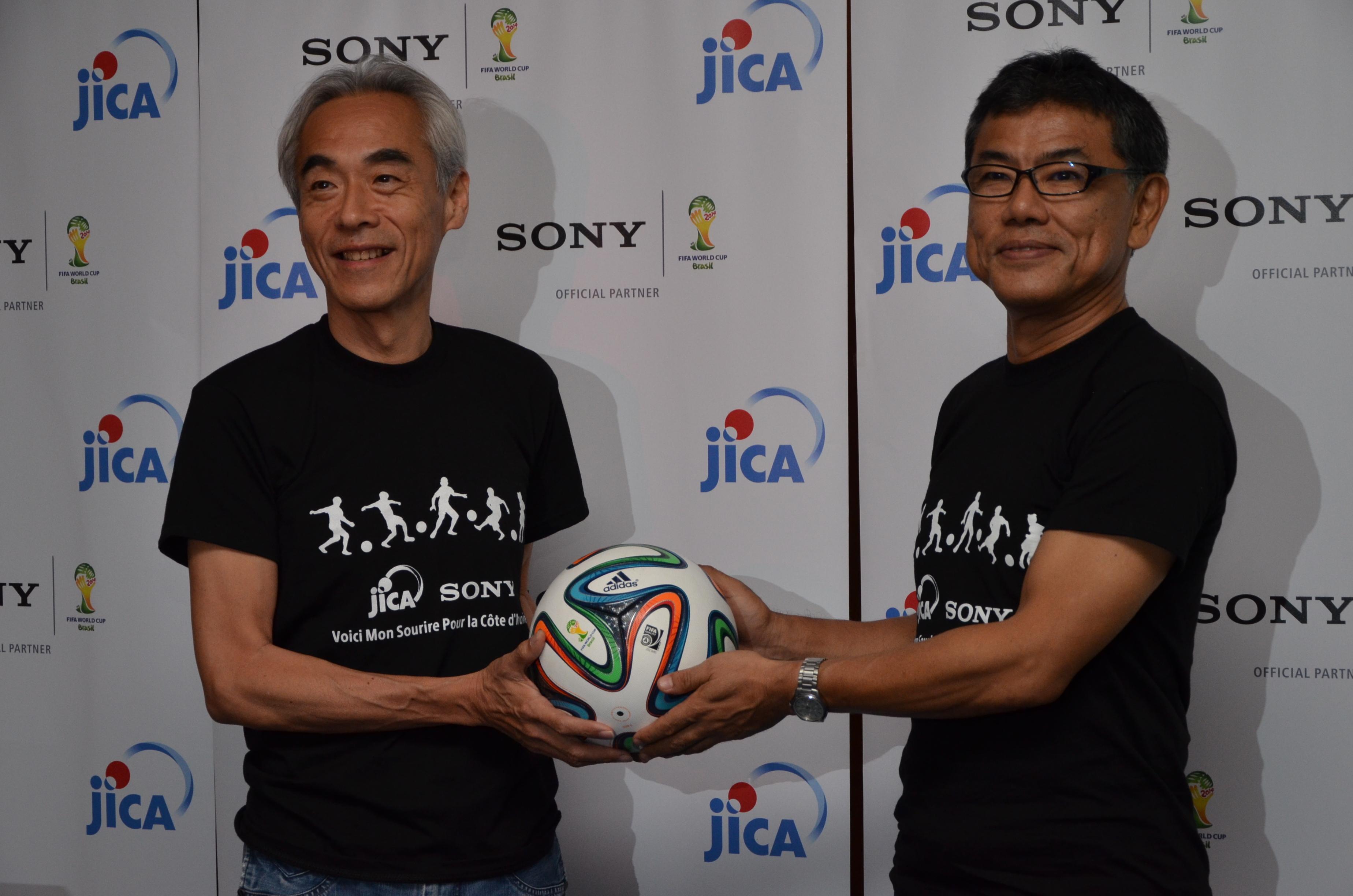 Yokota, Managing Director of Sony & Yonezaki of JICA at the Press Conference (Photo: Business Wire)