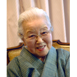 "Ms. Fukumi Shimura, an artist designated as a ""living national treasure"" of Japan, will receive the Kyoto Prize in Arts and Philosophy for her lifetime achievements in developing the tsumugi kimono into an original art, using plant-dyed yarns and the traditional folk wisdom of ""harmonious coexistence with nature."" (Photo: Business Wire)"