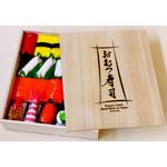 Omutsu Sushi (Photo: Business Wire)