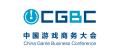 ChinaJoy 2014 präsentiert WIPCON-Konferenz über weltweite Zusammenarbeit für Urheberrechte im Bereich der digitalen Unterhaltung