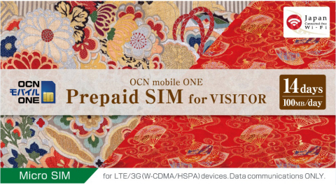 OCN mobile ONE prepaid SIM for VISITOR, package design (Graphic: Business Wire)