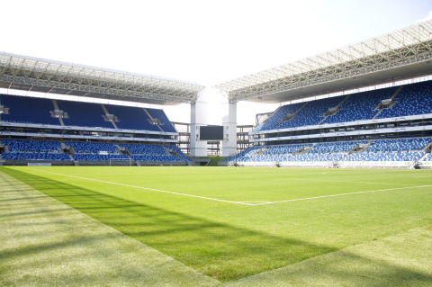 Panasonic AV & Security System at Arena Pantanal (Photo: Business Wire)