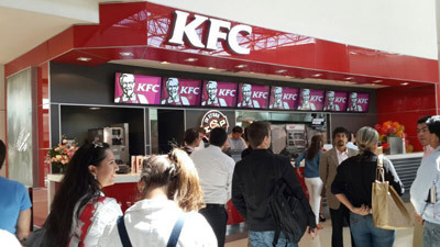 The first KFC in Bolivia is located in Santa Cruz. (Photo: Business Wire)