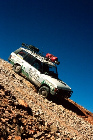 Land Rover North America will auction a fully restored 1990 Range Rover Great Divide Replica, and the proceeds of the charity auction will support Tread Lightly!. This vehicle will be auctioned on eBay Motors from August 4-14. (Photo: Business Wire)