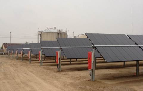 Stion 255 kW Single-Axis Tracking Solar Project (Photo: Business Wire)