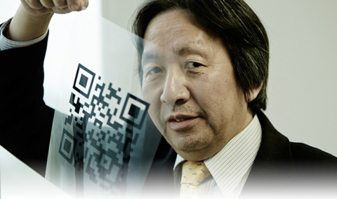 Masahiro Hara, of DENSO Wave, Incorporated, led the QR Code development team that won the 2014 European Inventor Award Popular Prize. (Photo: Business Wire)
