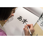 Type designer, Ryoko Nishizuka, drawing some of the characters for Source Han Sans. (Graphic: Business Wire)