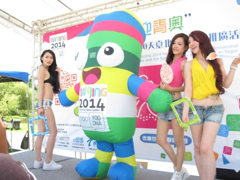 Nanjing 2014 Youth Olympic Game mascot NanjingLeLe catwalk show with young beauties wearing the QR code for Virtual Torch Relay kicked off the 30-day countdown promotional event of Nanjing 2014 YOG. (Photo: Business Wire)