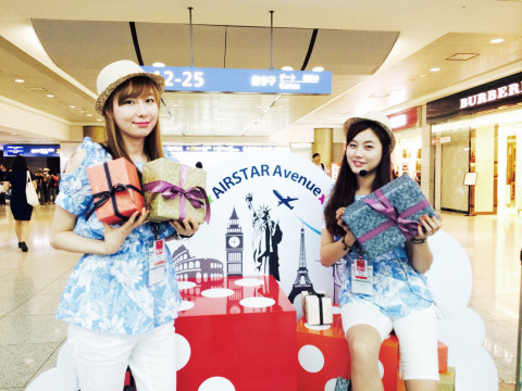 AIRSTAR Avenue, a Duty Free in Incheon International Airport, holding 2014 SUMMER SALE (Photo: Business Wire)