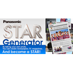 Star Generator, the Smartphone Camera App (Graphic: Business Wire)